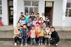薛姣: 沉淀在山村小学的爱