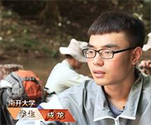 短視頻|做人要經得起風浪!大學生隨鸚哥嶺團隊入山探秘,忽遭暴雨
