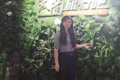 陈容丰:她把世界装进旅行体验馆