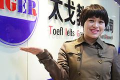 胡平:双脚不便的老师到女董事长