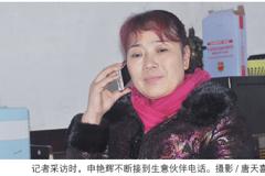 申艳辉:2亿人用她生产的打火机