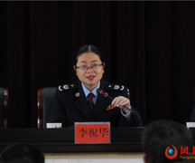 湖南省国税系统女局长李?;悍衲伤叭恕白詈笠还铩? title=