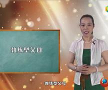 杨红英:教练型父母