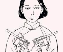李贞:假扮新娘奇袭团防局