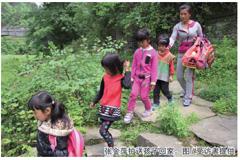 张金萍:义务助教9年的远方黛帕