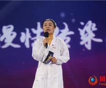 """至善女護士劉大飛:""""麻風樓""""服務29年,照顧萬名麻風病人"""